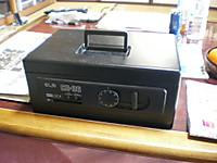 Imgp16381